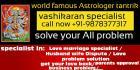 Love Vashikaran Black Magic Specialist Tantrik +91-9878377317