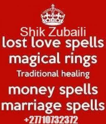 LOVE SPELL CASTER +27710732372 HERBALIST/SPIRITUAL HEALER IN SOUTH AFRICA