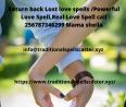Return back Lost love spells /Powerful Love Spell,Real Love Spell call 256787346299 Mama sheila